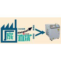 南京河北哪里有不锈钢光纤激光焊接机生产厂家-超米激光