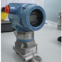 罗斯蒙特3051CD差压变送器 热卖产品 价格优