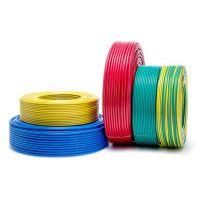 BVL型铜芯聚氯乙烯绝缘电气用电缆屏蔽型重庆电线电缆