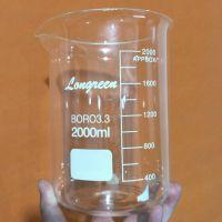 杭州斯晨 玻璃烧杯2000ml 耐高温 带刻度烧杯 加厚高硼硅低型烧杯