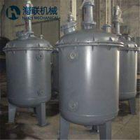 新型卧式双轴搅拌罐 盐城海联搅拌器厂专业制造