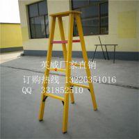 1.5米绝缘梯电工玻璃钢绝缘人字梯 电力施工安全绝缘梯可定制