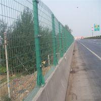 庭院护栏网 铁路防护栅栏 护栏网价格