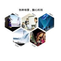 智影微投(图)_专业销售维修投影机_晋中投影机