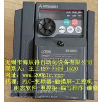 泰州西门子PLC控制柜程序开发维修安装更专业
