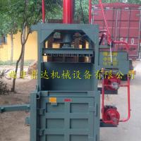 液压全自动废纸箱打包机压缩式服装打包机鼎达自产