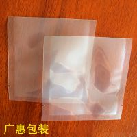 欢迎定制广惠透明复合真空袋 印刷真空袋批发