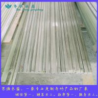 枣强永盛 专业生产聚氨酯凹线槽 高品质穿线槽 高端异形拉挤产品