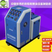 冰箱填充用热熔胶机 冰箱密封用热熔胶机 冰箱粘接用涂胶机 家用电器用热熔胶机