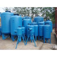 石家庄定压罐厂家|分水器|集水器生产