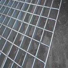 电厂钢格板 新疆钢格板厂家 热镀锌格栅板厂家