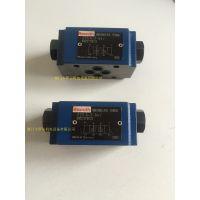 厦门代理力士乐液控单向阀Z2S10-1-32/液压阀