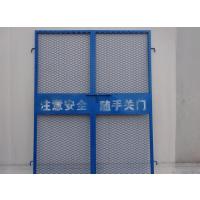 广东省hysw电梯安全门 楼梯施工防护围栏--281