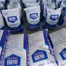 瓷砖粘结剂专用胶粉河北永恒YH-05高强度瓷砖粘结剂厂家直销品质保障