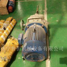 5.5 KW煤矿用探水钻机 山东鲁恒供应KHYD140煤矿用岩石电钻岩石钻机厂家