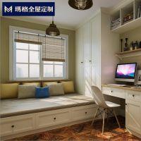 玛格榻榻米定制整体北欧简约卧室书房榻榻米床定做踏踏米飘窗家具
