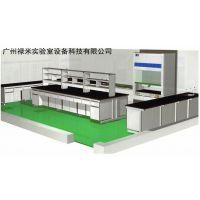 广东实验室家具系统设计 试验台制作|实验台厂家 禄米科技