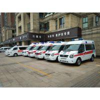 福特全顺V348救护车改装厂直销