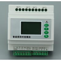 HDL-MR1216.233 12路16A智能继电器模块