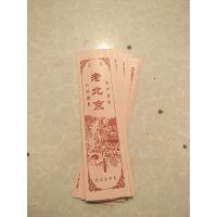 定制老北京糖葫芦袋子 冰糖葫芦纸袋 包装袋 牛皮纸袋