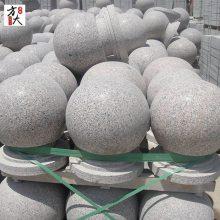 花岗岩风水石球价格|直径60公分石材风水球|徐州石材风水球