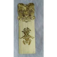 黄铜片蚀刻加工|黄铜礼品腐蚀厂