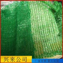 湖南长沙盖土网 防尘网重量 挡风防尘网性能