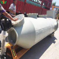 工业废气治理工程 污水处理厂设备 酸雾净化塔 不锈钢喷淋塔 玻璃钢喷淋塔 河北专业定制