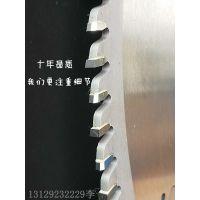 供应铝型材合金锯片切铝专用锯片650*5.0*30*144T重型双头锯