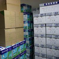 深圳复印纸供应商 A4 80g 500张 日通品牌 柠檬绿包装 全木浆复印纸