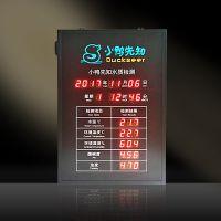 游泳池看板/水质监测公示牌/ PH值余氯水温自测显示屏