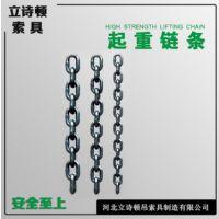 热销产品5mm镀锌铁链|铁链条|热镀锌焊接铁链|护栏链条