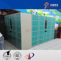 天瑞恒安 TRH-KL-55房地产公司二维码联网智能柜,房产公司重要档案保密柜