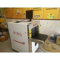 广东兵工厂家直销6550安检机、安检X光机,通过公安部认证