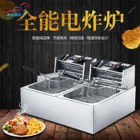 双缸双筛电炸炉_双缸双筛电炸炉采购_西餐设备上厨具营行