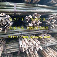 苹果园竹杆 枸杞竹杆 蒜箔竹杆 防寒竹杆 江西厂家发货 货真价实