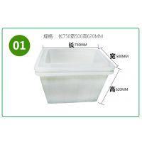 东莞炜天食品级塑料水桶水产养殖箱全新料方桶水箱洗澡桶泡瓷砖胶箱周转箱