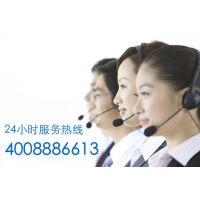 http://himg.china.cn/1/4_466_237408_800_532.jpg