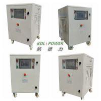 重庆240V200A大功率高频开关电源价格 成都军工级开关电源厂家-凯德力KSP240200