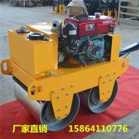 供应vol-600双轮压路机厂家 手扶式混凝土分成2.5吨柴油压实机