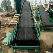 滁州市V型皮带输送机 兴运移动式粮食装车输送机