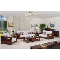 美颐居家具北美黑胡桃木118全纯实木沙发1+2+3沙发现代中式客厅家具厂家批发