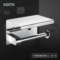 VOITH福伊特挂墙式不锈钢厕所卷纸架厕纸盒厕纸架SZ-8616