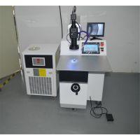 珠海市、惠州市首饰品激光焊接机多少钱-超米激光