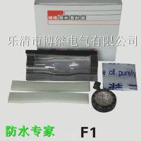 厂家专业生产塑料防水盒透明防水接线盒,灌胶式防水盒质量保证价格优惠