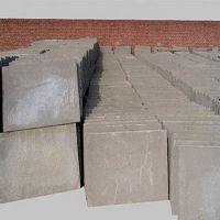 A级发泡水泥板热传感率高 九纵产品