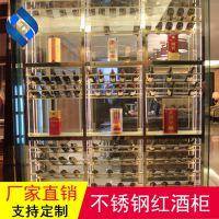 厂家直销 餐厅酒柜 SUS304玫瑰金镜面红酒柜烟酒茶一体柜