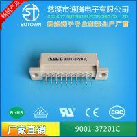 欧式插座 220 直针公座 2*10P 20P 9001-37201C00A 2.54MM 连接器