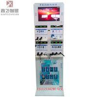 鑫飞XF-GG19VD 19寸多功能立式广告机手机充电站商场银行免投币手机快速充电站加油站