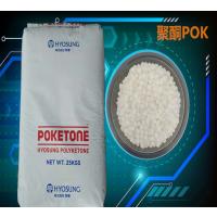 供应 韩国晓星M630F 食品接触级薄膜专用POK 吹塑级
